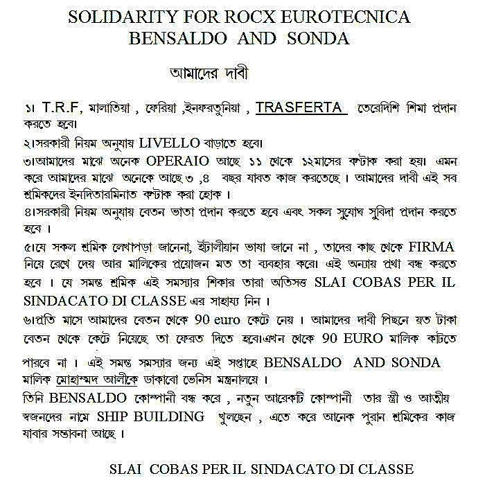 20100512-bengali-volantino.jpg